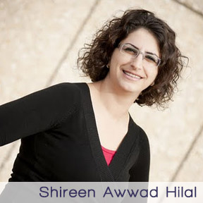 WGF Shireen Awwad Hilal
